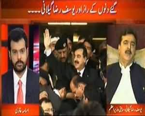News Hour - 10th July 2013 (Special Interview Yousuf Raza Gilani)