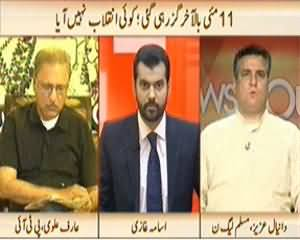 News Hour (11 May Passed, No Revolution Happened) - 12th May 2014