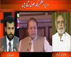 News Hour - 11th July 2013 (Imran Khan APC Chor Kay London May Party Attend Kar Rahay Hain)