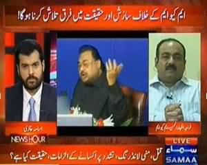 News Hour - 12th July 2013 (MQM Ke Khilaf Sazish Aur Haqikaat Mein Farq Talash Karna Hoga)