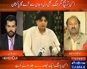 News Hour - 13th August 2013 (Aman Tarjih Magar Jang Bhi Dil o Jaan Say Lary Ga Pakistan)