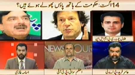 News Hour (14 August, Govt is in Great Trouble) - 4th August 2014