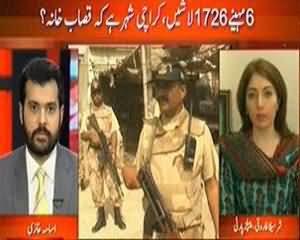 News Hour - 16th July 2013 (Altaf Hussain Ki Kal 17 July Ko Court Mein Peshi)