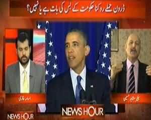 News Hour - 18th June 2013 (PTI Kay Dosray Rukun Assembly Shaheed Ho Gayee)