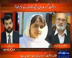 News Hour - 19th July 2013 (Dashatgard Adnan Rasheed Ka Malala Ke Naam Khaat !!)