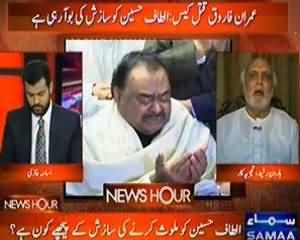 News Hour - 1st July 2013 (Imran Farooq Qatal Case: Altaf Hussain Ko Sazish Ki Bo Aa Rahi Hai)