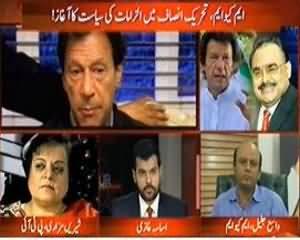 News Hour - 22nd July 2013 (Imran Khan London May Sazish Kar Rahay Hain ??)