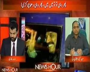 News Hour - 26th June 2013 (Hukumat Nay Sadar Zardari Kay Khilaf Mukadmat Kholnay Ka Elaan Kar Dia)