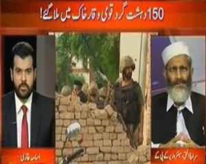 News Hour - 30th July 2013 (PPP Jeeti Ya Hari...?)