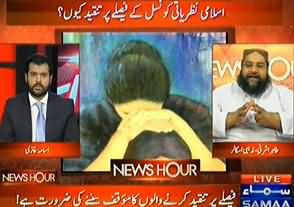 News Hour  – 31st May 2013 (Is It correct to Register a Case on the Base of DNA?)