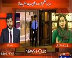 News Hour - 3rd July 2013 (Punjab Hukumat Kis Mughal-e-Azam Ki Lagti Hai ?)