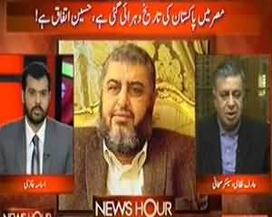 News Hour - 4th July 2013 (Foji Inqalab Misar May Aya.. Hum Khauf Zada Kyun Hain ?)