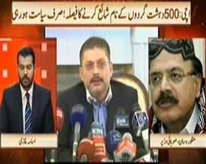 News Hour (500 Dehshatgardon Ke Naam Print Karnay Ka Faisla) - 1st January 2014