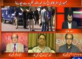 News Hour - 5th June 2013 (Jamhori Safar Ka Tarikh Saaz Lamha, Allah Nazra-e-Bad Say Bachaye)