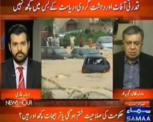 News Hour - 6th August 2013 (Pakistan Phir Pani May Duba Hai, Kab Tak Dubta Rahay Ga ?)