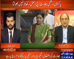 News Hour - 7th August 2013 (Control Line Kashidgi, Pakistan Sifarat Khanay Par Hamla)