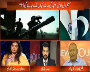 News Hour - 8th August 2013 (Control Line Kashidgi, Baat Kaha Tak Jaye Gi ?)