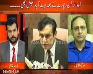 News Hour - 9th July 2013 (Abbottabad Commission Nay Bhi Na Murad Hi Rahna Tha)