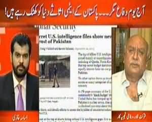 News Hour (Aaj Yaum e Defa Magar .. But Pakistan Ke Atomic Assets Dunya Ko Kyun Khatak Rahe Hain?) - 6th September 2013