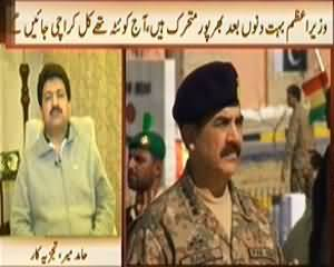 News Hour (Altaf Hussain Ke Khilaf BBC Report Ne Hungama Macha Diya) - 30th January 2014