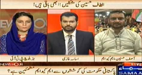 News Hour (Altaf Hussain's Difficulties Increasing) - 5th June 2014