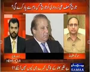 News Hour (Asif Ali Zardari Ko Tareekh Kis Naam Se Yaad karegi?) - 5th September 2013