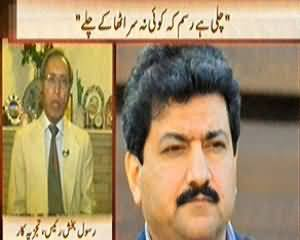 News Hour (Attack on Hamid Mir, Who is Behind This) - 21st April 2014