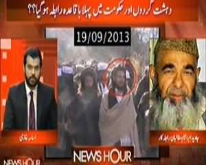 News Hour (Baar Baar Muzakraat Kyun?) - 29th January 2014