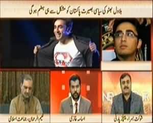 News Hour (Bilawal Bhutto Ki Siasi Basirat Mushkil Se Hi Hazam Hogi) – 25th December 2013