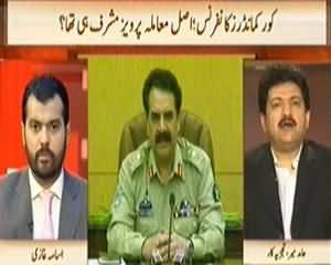 News Hour (Core Commander Conference Was Actually on Musharraf Issue) – 9th April 2014
