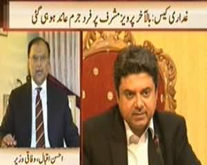 News Hour (Court Indicts Pervez Musharraf in Treason Case) - 31st March 2014