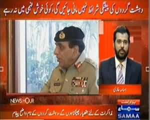 News Hour (Dehshatgardo Ki Sharaten Nhi Mani Jayengi Koi Ghalt Fehmi Mein Na Rahe - Army Chief) - 20th September 2013