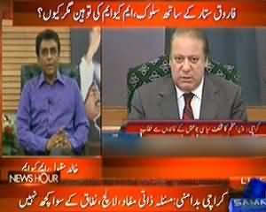 News Hour (Farooq Sattar Kay Saath Sulok, MQM Ki Toheen Magar Kun?) - 3rd September 2013