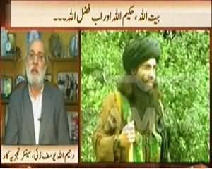 News Hour (Fazalullah Taliban Ka Naya Leader, What About Dialogues?) - 7th November 2013