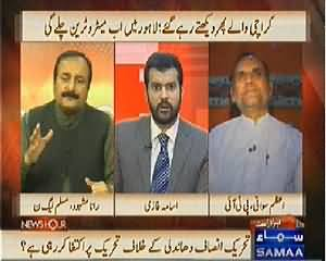 News Hour (Geo Forcibly Banned in Pakistan, Where is Govt?) – 22nd May 2014