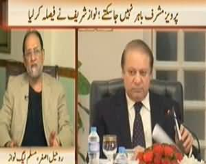 News Hour (Govt Decides to Keep Musharraf Name in ECL) - 2nd April 2014