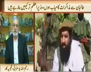 News Hour (Govt Determined For the Success of Dialogue) - 18th March 2014