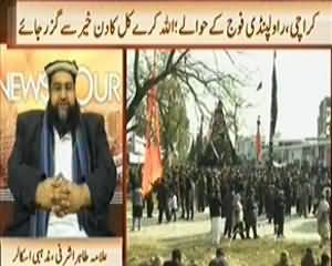 News Hour (High Risk of Severe Terrorism on the Occasion of Chehlum) - 23rd December 2013