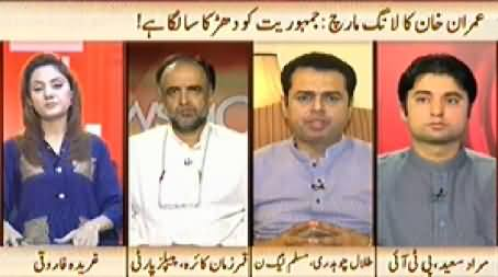 News Hour (Imran Khan Ka Long March Aur Hakumati Policy) - 1st July 2014
