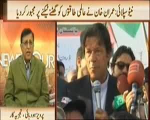 News Hour (Imran Khan Ne Aalmi Taqato Ko Gutnay Taiknay Par Majboor Kar Diya) – 4th December 2013