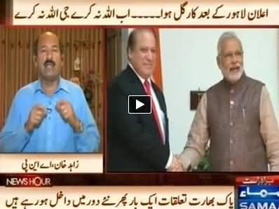 News Hour (Imran Khan To Gen. Raheel Se Seedhe Hogaye) – 27th May 2014