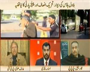 News Hour (Is Army with Pervez Musharraf) - 30th December 2013