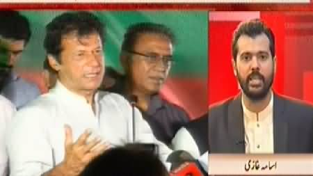 News Hour (Is Democracy of Pakistan Dependent on Foreign Powers) – 31st July 2014