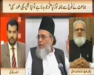 News Hour (Jamat e Islami Ka Fauj Se 60 Sala Etehad Paara Paara Ho Gya) – 11th November 2013