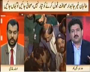 News Hour (Journalists At The Target of Terrorists) - 20th January 2014
