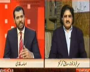 News Hour (Kaptaan Mayoos Coach Bezaar) – 12th November 2013