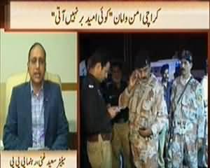 News Hour (Karachi Aman O Amaan Koi Umeed Bar Nahi Ati) - 29th October 2013