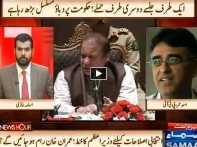 News Hour (Karachi Attack, Army Decided to Retaliate) - 10th June 2014