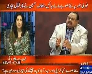 News Hour (Karachi Corruption Jari, Naye Sobo Ka Mutalba Jari Ho Gya) - 10th September 2013