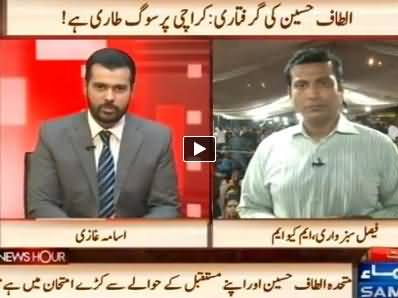 News Hour (Karachi in Shock Due to Altaf Arrest) - 4th June 2014